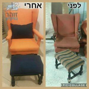 החלפת ריפוד לכיסא טלוויזיה עם הדום