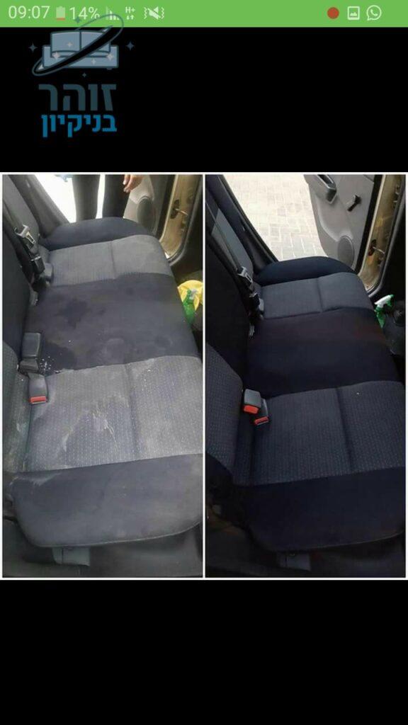 ניקוי ריפוד בד ברכב ברלינגו - לפני ואחרי