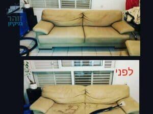 לפני ואחרי ניקוי ספה דו מושבית ברמת עמידר ברמת גן