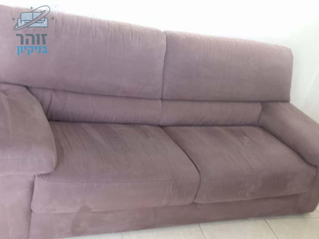 ניקוי ספה דו מושבית ברמלה
