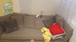 ניקוי ספה מבד מושב אחד ארוך בחולון בקריית בן גוריון