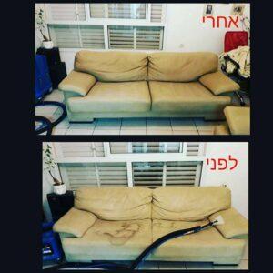 ניקוי ספה מבד לפני ואחרי הניקוי בדירה בשכונת קרית השרון בנתניה