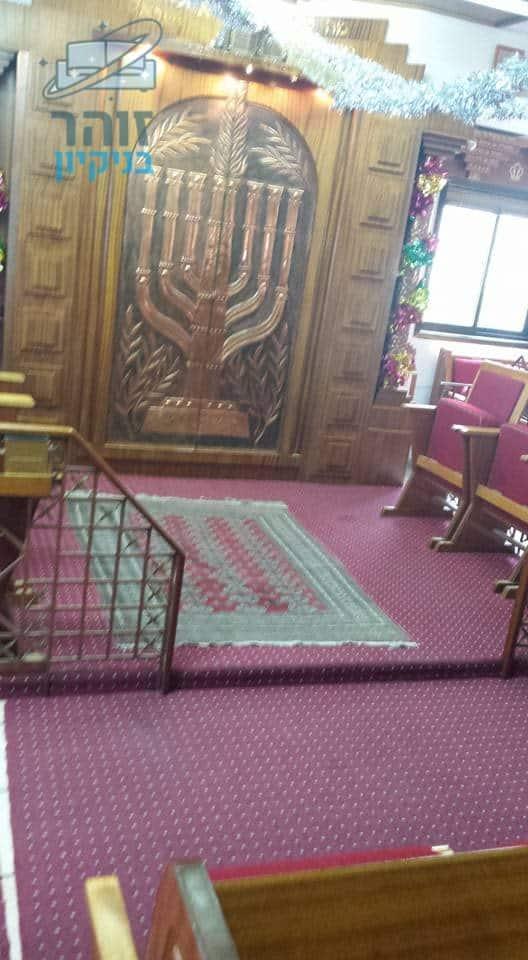 הסרת שטיח ישן בבית הכנסת מקיר לקיר
