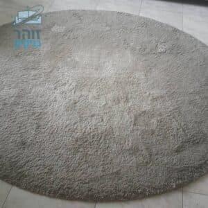 שטיח שאגי אחרי ניקוי מכונה