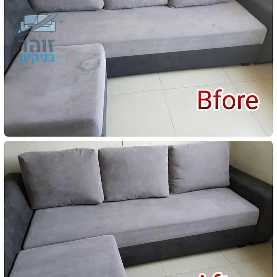 ניקוי ספות בטבריה עילית - ספה פינתית בצבע אפור בהיר